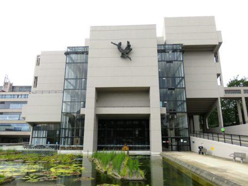 Roger Stevens Building at Leeds