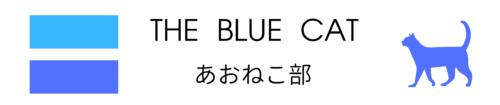 The blue cat_ header