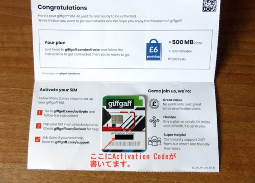 giffgaff sim card and activation code