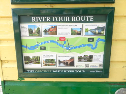 River Tour Route, Stratford-upon-Avon