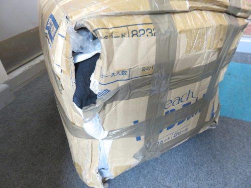 イギリスに到着した荷物, 一部損傷