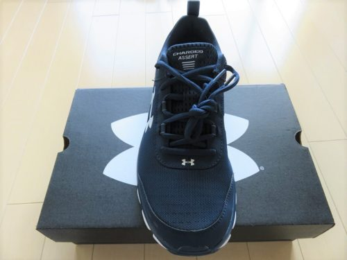 UNDER_ARMOUR_Charged Assert 8_front