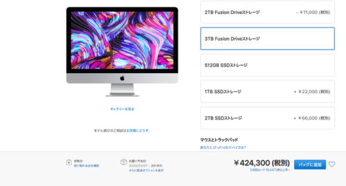 mac estimate
