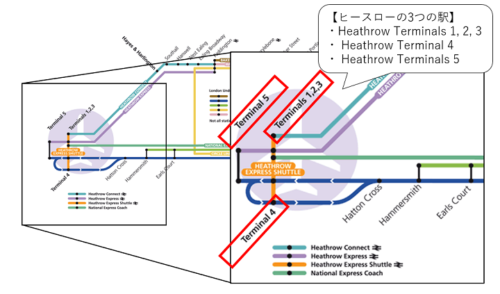 heathrow_terminals_station_map