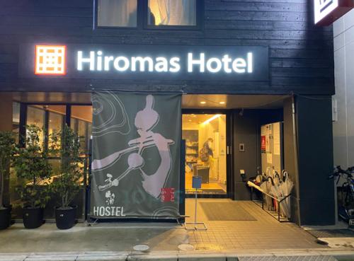 hiromasu_kotobuki