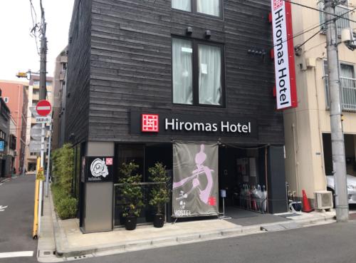 hiromasu_kotobuki2