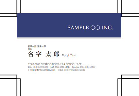 raksul_name_design_template_blue_PDF