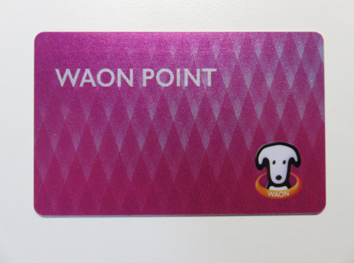 waon_point