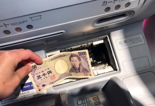 waon_station_to_money