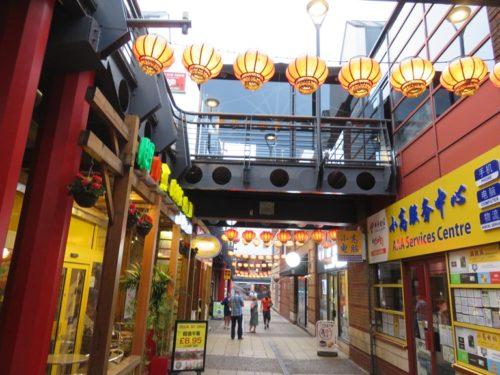 China Town, Birmingham