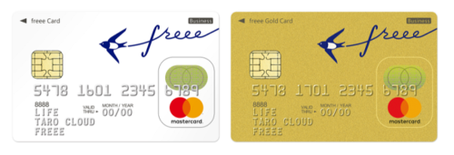 freee_credit_card