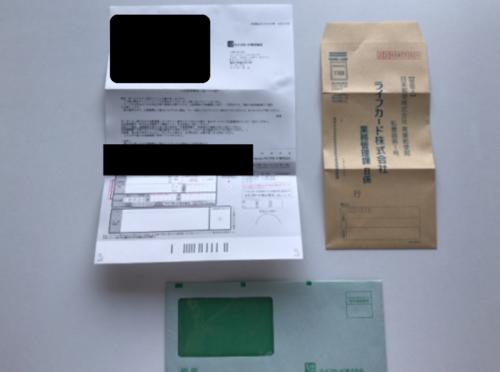 life_card