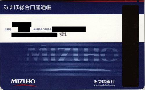 mizuho, bank statement