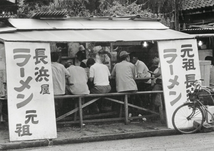 元祖長浜屋の創業当時の写真