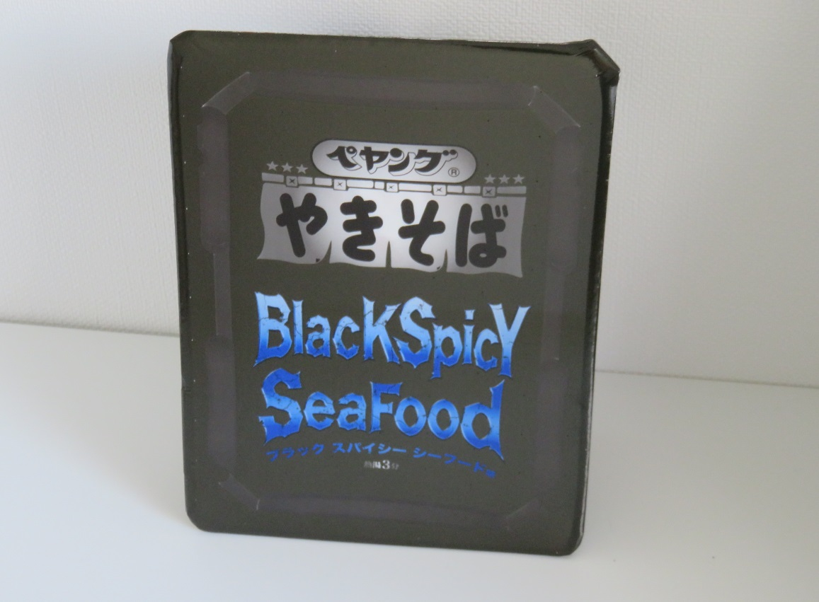 ペヤング ブラックスパイシー やきそば シーフード味のパッケージ
