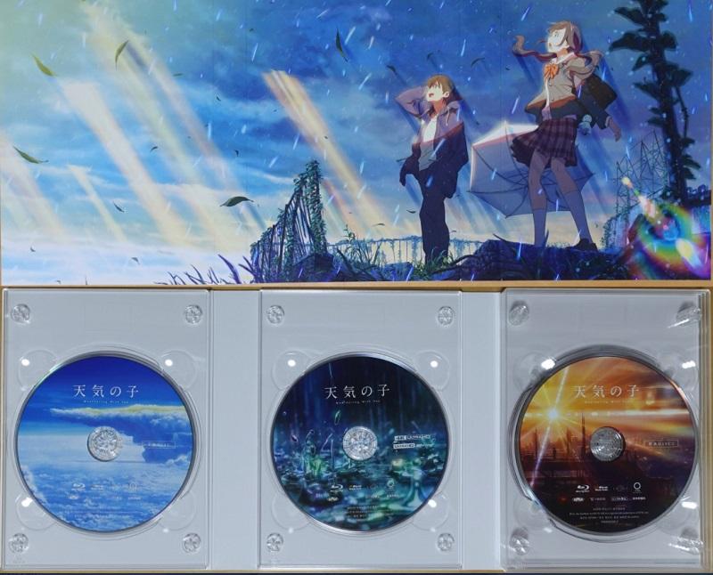 天気の子DVD