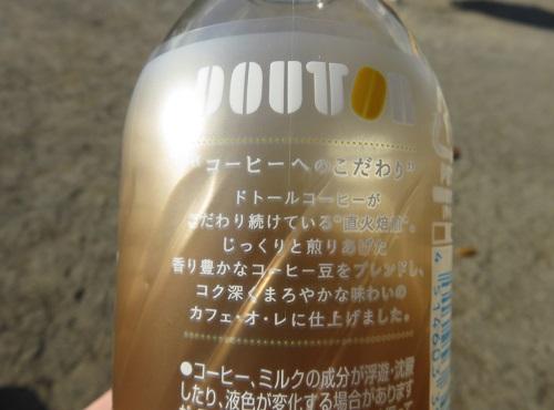 ドトールコーヒーのカフェ・オ・レ(ペットボトル)の商品の説明