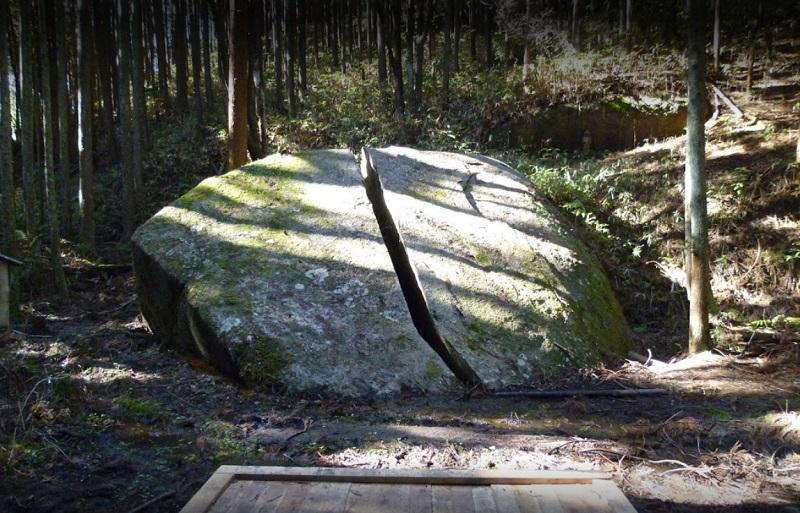 一刀石『鬼滅の刃』奈良県奈良市柳生町