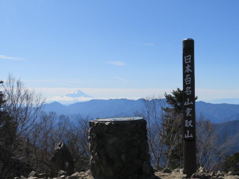 日本百名山雲取山山頂