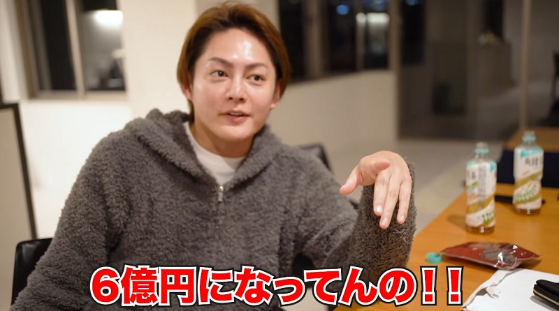 青汁王子6億円