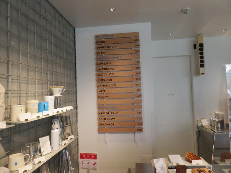 ブルーボトルコーヒーのメニュー表