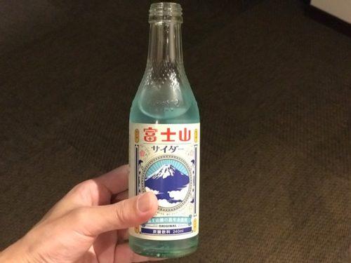 富士山サイダーを飲んでみた