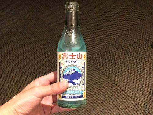 富士山サイダーがうまい