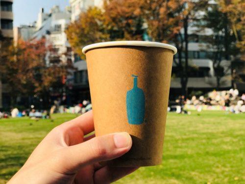 南池袋公園とブルーボトルコーヒー