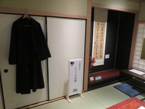 太宰治体験型展示室