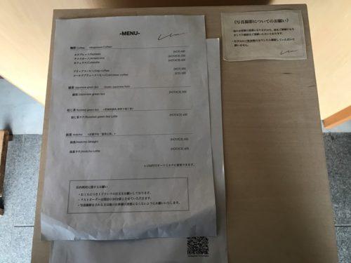 lim_menu
