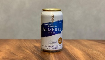 non-alcoholic_beer_all_free_cover
