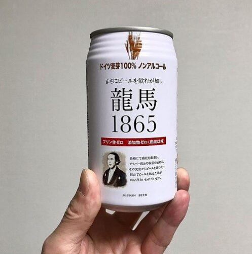 坂本龍馬ノンアルコールビール