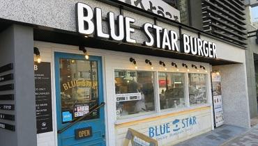 B;ue Star Burger_cover