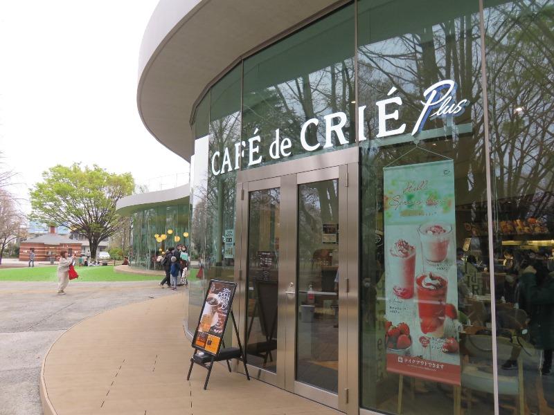 板橋区新中央図書館に併設されたカフェ・ド・クリエ