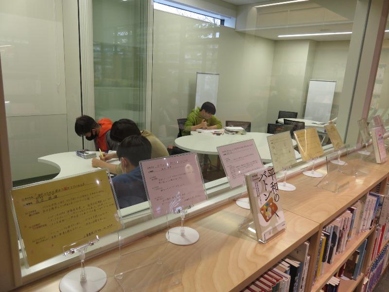 板橋区新中央図書館のティーンエージャー向けの空間