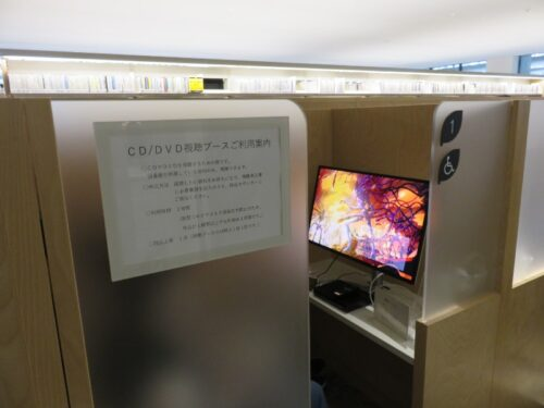 板橋区新中央図書館のメディアブース