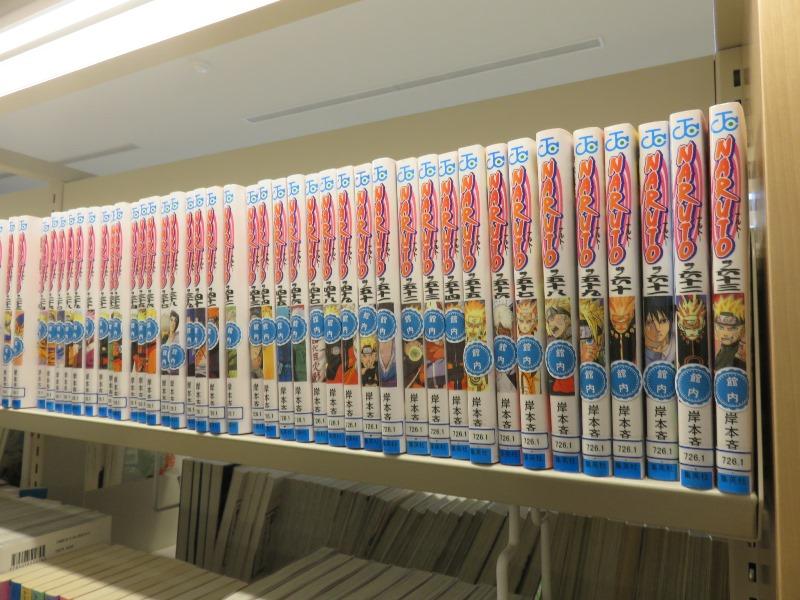 板橋区新中央図書館の漫画ナルト