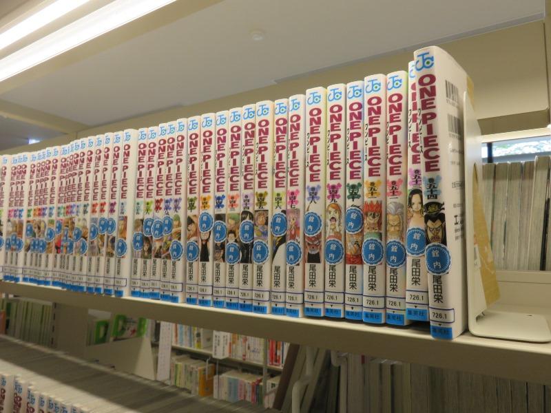 板橋区新中央図書館の漫画ワンピース