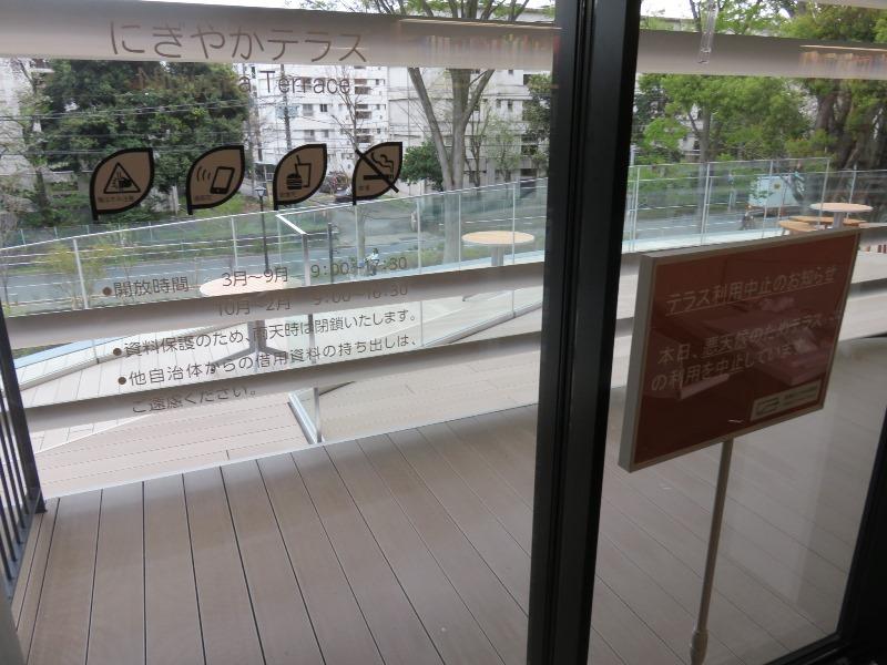 板橋区新中央図書館のテラスは天候不良のため使用できず