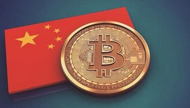 china_chinablockchain