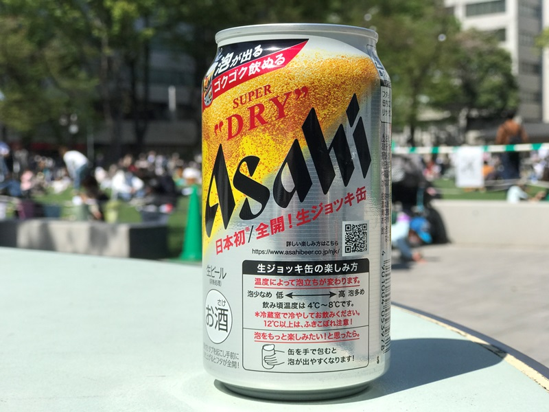 アサヒスーパードライ 生ジョッキ缶の体験レビュー