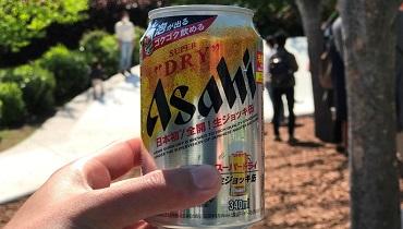 Asahi_beer_cover
