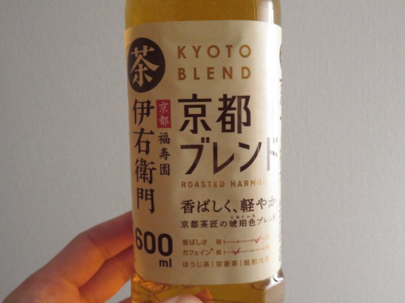 京都ブレンドの伊右衛門のパッケージ