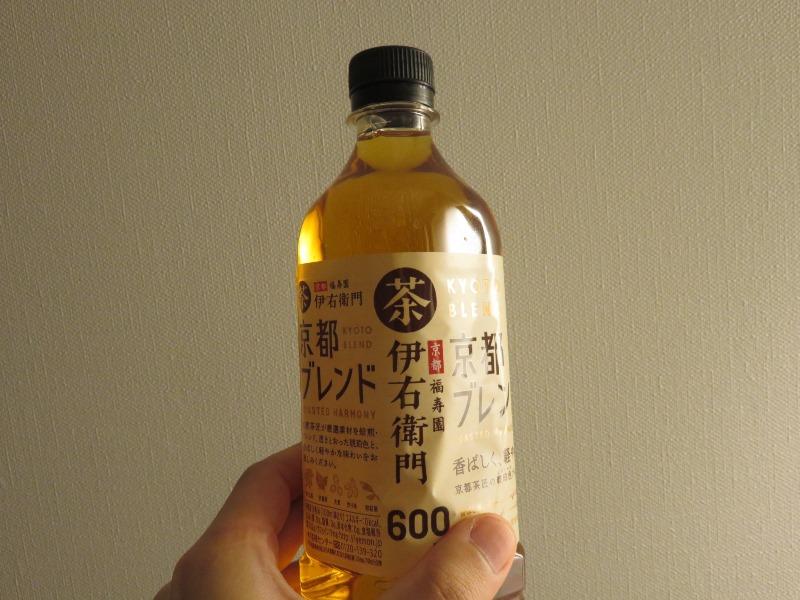ウイスキー色の京都ブレンド