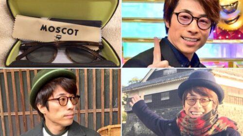 MOSCOTのメガネブランドを使うロンドンブーツの田村淳