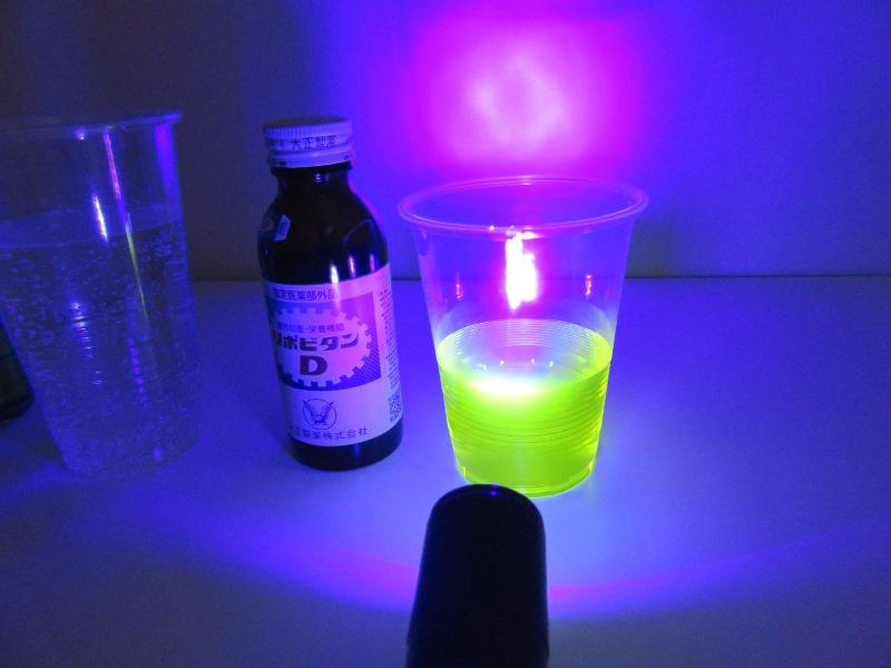 ブラックライトに栄養ドリンクを照らすとしっかりと光る