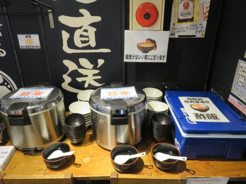白米と酢飯