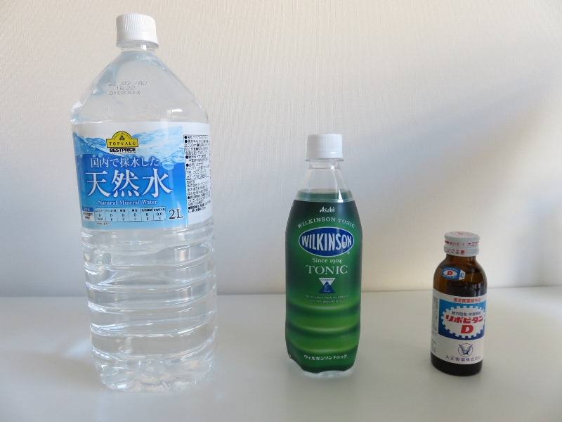 水・トニックウォーター・栄養ドリンク