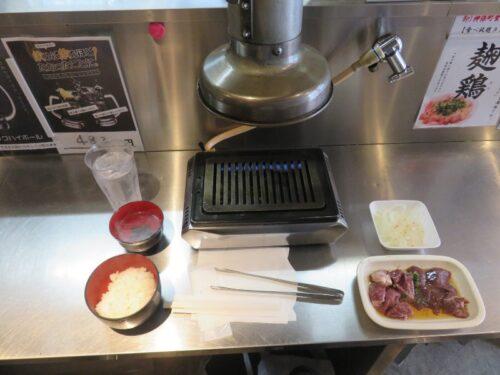 神保町食肉センター赤羽店のハツとレバーのCセット