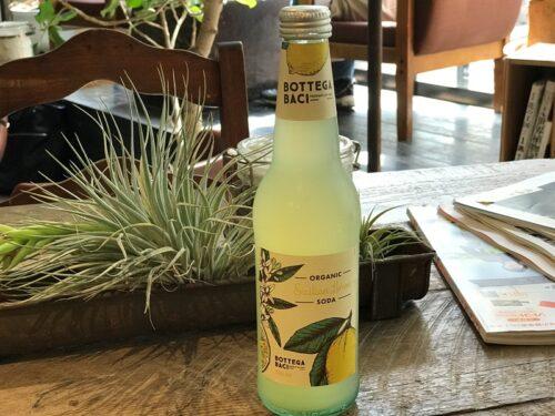 お洒落カフェROUTE BOOKSでイタリア産のオーガニック シチリアレモンソーダを飲む